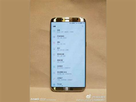 Samsung Galaxy S8 Edge features revealed in a NEW LEAK